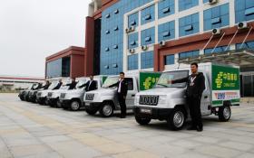中国邮政采购万仁科达电动物流车开始集中交付