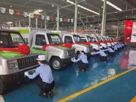 今天,中国·万仁新能源商用车在铜仁上市