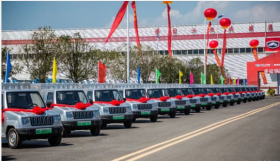 """万仁新能源汽车 万山小康路上的绿色""""引擎"""""""