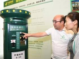 刚刚!中国邮政全面启用电动物流车,释放数十万辆更换需求!