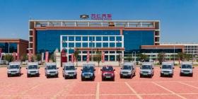 万仁新能源汽车:全面投入技术开发,致力成为新能源汽车细分领域的引领者