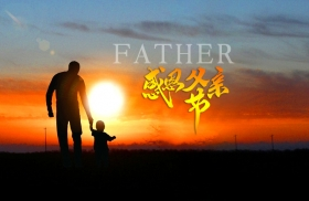 父爱如山 感恩父亲